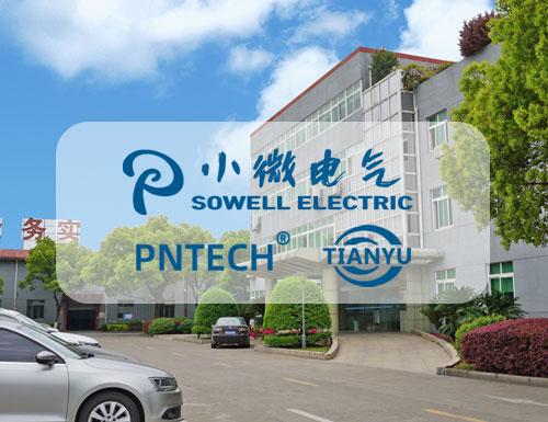 如今,以小微(浙江)电气有限公司为中心形成了湖州天煜科技有限公司,宁波德汇检测认证有限公司,宁波福瑞国际物流有限公司三维一体的综合服务体系。